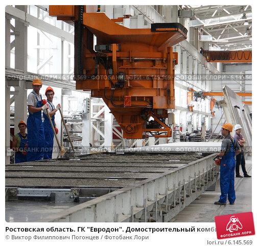 обмена евро: это цены ростовского элекрометаллургического завода древесины