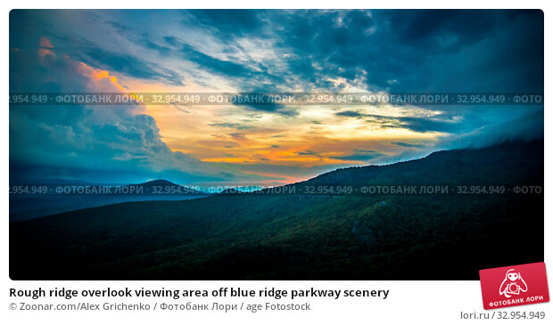 Rough ridge overlook viewing area off blue ridge parkway scenery. Стоковое фото, фотограф Zoonar.com/Alex Grichenko / age Fotostock / Фотобанк Лори