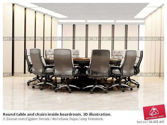 Round table and chairs inside boardroom. 3D illustration. Стоковое фото, фотограф Zoonar.com/Cigdem Simsek / easy Fotostock / Фотобанк Лори