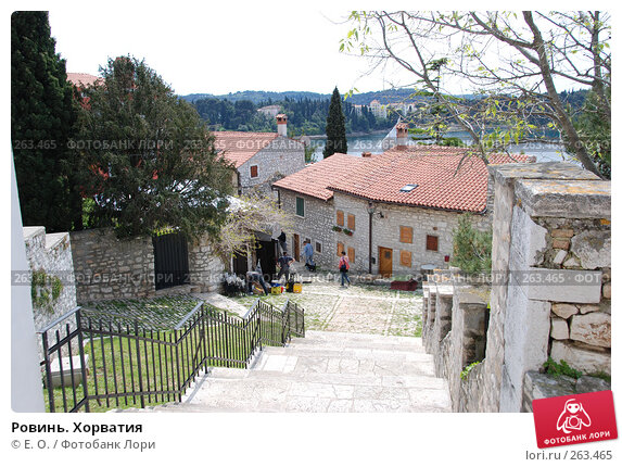 Ровинь. Хорватия, фото № 263465, снято 25 апреля 2008 г. (c) Екатерина Овсянникова / Фотобанк Лори