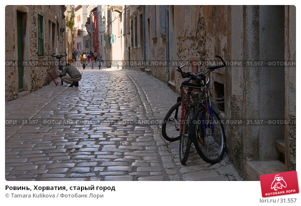Ровинь, Хорватия, старый город, фото № 31557, снято 6 апреля 2007 г. (c) Tamara Kulikova / Фотобанк Лори