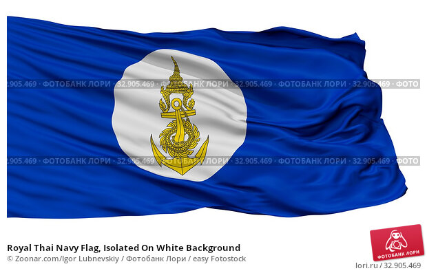 Royal Thai Navy Flag, Isolated On White Background. Стоковое фото, фотограф Zoonar.com/Igor Lubnevskiy / easy Fotostock / Фотобанк Лори
