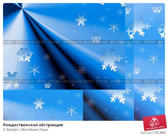Рождественская абстракция, иллюстрация № 170969 (c) ElenArt / Фотобанк Лори