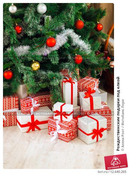 Купить «Рождественские подарки под елкой», фото № 12640265, снято 20 ноября 2014 г. (c) Алена Роот / Фотобанк Лори
