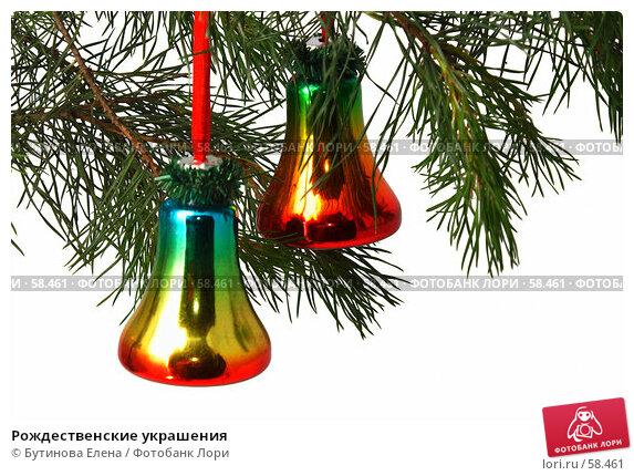 Рождественские украшения, фото № 58461, снято 5 июля 2007 г. (c) Бутинова Елена / Фотобанк Лори