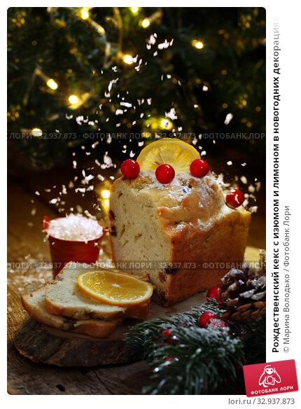 Купить «Рождественский кекс с изюмом и лимоном в новогодних декорациях», фото № 32937873, снято 23 января 2020 г. (c) Марина Володько / Фотобанк Лори