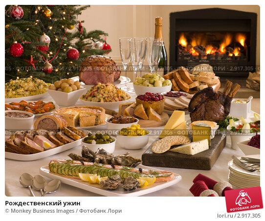 Рождественский ужин, фото № 2917305, снято 14 декабря 2006 г. (c) Monkey Business Images / Фотобанк Лори