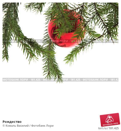 Рождество, фото № 181425, снято 22 ноября 2006 г. (c) Коваль Василий / Фотобанк Лори
