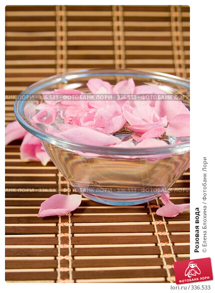 Розовая вода, фото № 336533, снято 26 июня 2008 г. (c) Елена Блохина / Фотобанк Лори