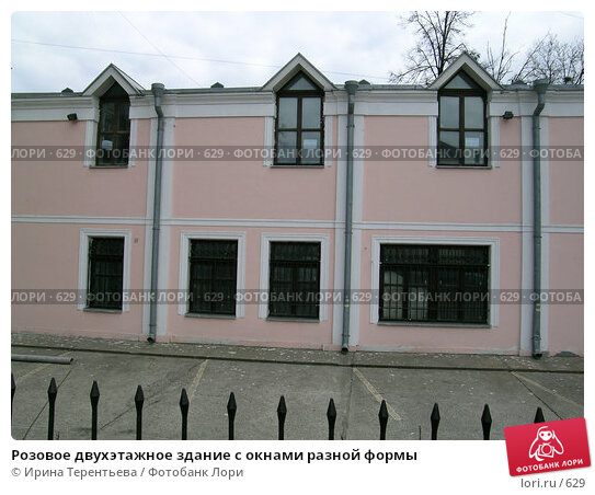 Розовое двухэтажное здание с окнами разной формы, эксклюзивное фото № 629, снято 17 апреля 2004 г. (c) Ирина Терентьева / Фотобанк Лори