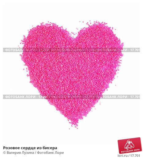 Розовое сердце из бисера, фото № 17701, снято 12 января 2007 г. (c) Валерия Потапова / Фотобанк Лори