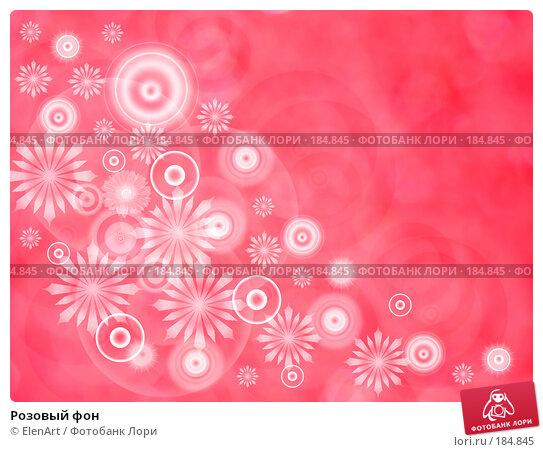 Розовый фон, иллюстрация № 184845 (c) ElenArt / Фотобанк Лори