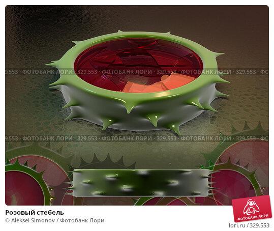 Розовый стебель, иллюстрация № 329553 (c) Aleksei Simonov / Фотобанк Лори