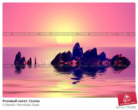Розовый закат. Скалы, иллюстрация № 170805 (c) ElenArt / Фотобанк Лори