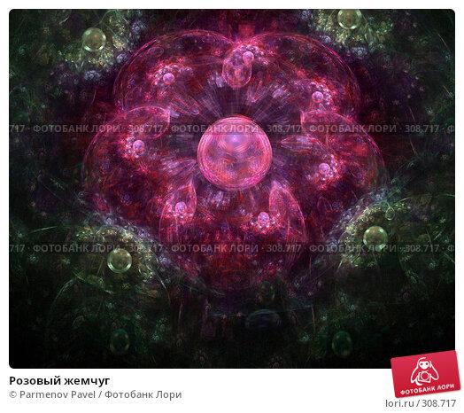 Розовый жемчуг, иллюстрация № 308717 (c) Parmenov Pavel / Фотобанк Лори