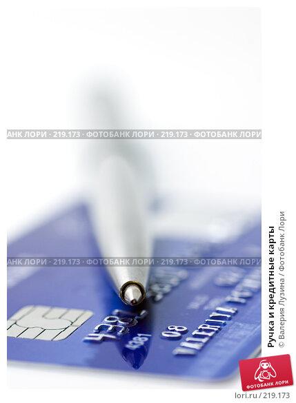 Ручка и кредитные карты, фото № 219173, снято 7 марта 2008 г. (c) Валерия Потапова / Фотобанк Лори