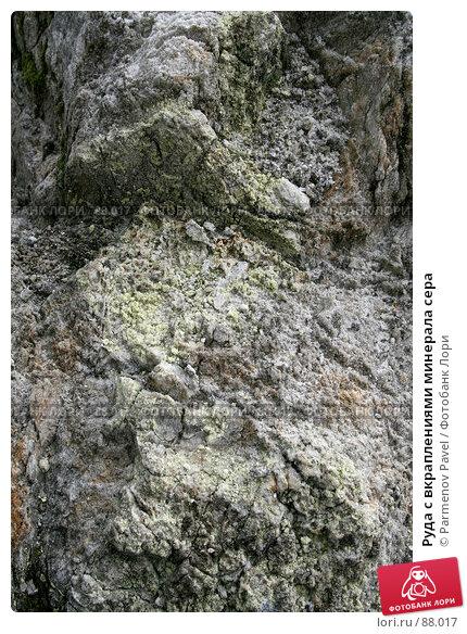 Купить «Руда с вкраплениями минерала сера», фото № 88017, снято 16 сентября 2007 г. (c) Parmenov Pavel / Фотобанк Лори