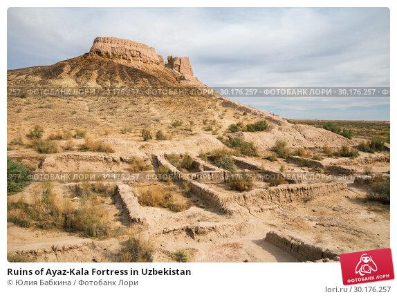 Купить «Ruins of Ayaz-Kala Fortress in Uzbekistan», фото № 30176257, снято 21 октября 2016 г. (c) Юлия Бабкина / Фотобанк Лори