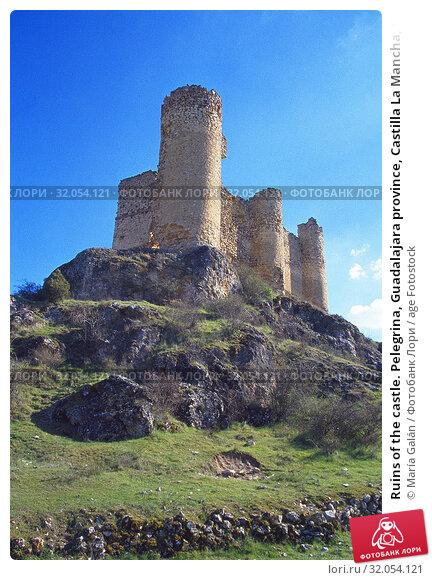 Ruins of the castle. Pelegrina, Guadalajara province, Castilla La Mancha, Spain. Стоковое фото, фотограф María Galán / age Fotostock / Фотобанк Лори