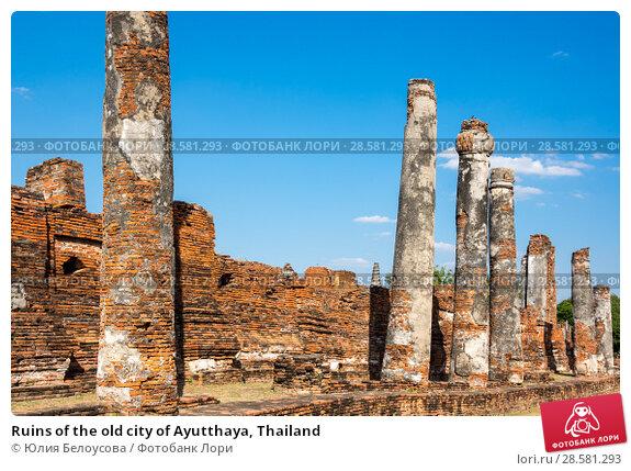 Купить «Ruins of the old city of Ayutthaya, Thailand», фото № 28581293, снято 27 января 2017 г. (c) Юлия Белоусова / Фотобанк Лори