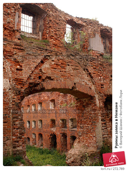 Руины замка в Немане, фото № 272789, снято 26 июля 2007 г. (c) Валерий Шанин / Фотобанк Лори