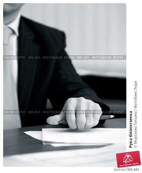 Рука бизнесмена, фото № 305441, снято 27 мая 2008 г. (c) Морозова Татьяна / Фотобанк Лори