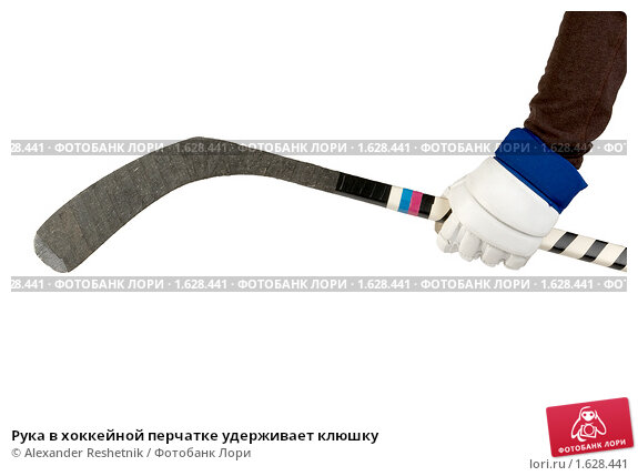 Купить «Рука в хоккейной перчатке удерживает клюшку», фото № 1628441, снято 13 апреля 2010 г. (c) Аlexander Reshetnik / Фотобанк Лори