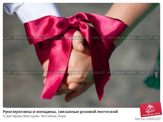 devushke-krasivo-svyazali-ruki