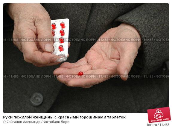 Руки пожилой женщины с красными горошинами таблеток, фото № 11485, снято 22 октября 2006 г. (c) Сайганов Александр / Фотобанк Лори