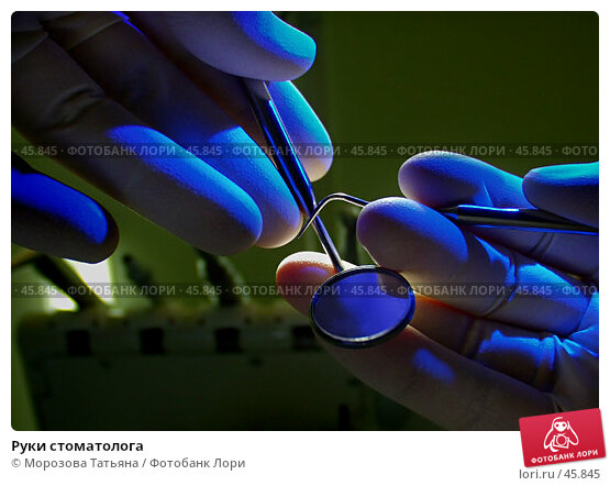 Руки стоматолога, фото № 45845, снято 23 сентября 2002 г. (c) Морозова Татьяна / Фотобанк Лори