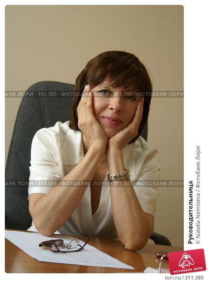 Купить «Руководительница», эксклюзивное фото № 311385, снято 17 мая 2008 г. (c) Natalia Nemtseva / Фотобанк Лори