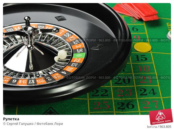 Праздничрый рулетка как открыть интернет казино в китае