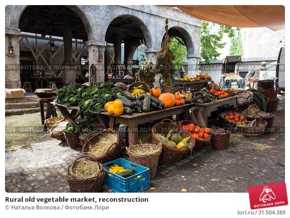 Купить «Rural old vegetable market, reconstruction», фото № 31504389, снято 6 сентября 2014 г. (c) Наталья Волкова / Фотобанк Лори