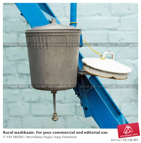 Купить «Rural washbasin. For your commercial and editorial use.», фото № 24128481, снято 15 апреля 2013 г. (c) easy Fotostock / Фотобанк Лори
