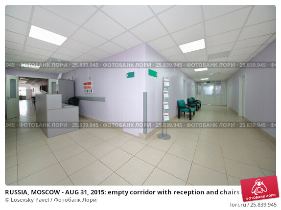 Купить «RUSSIA, MOSCOW - AUG 31, 2015: empty corridor with reception and chairs in multidisciplinary Clinic Center Endosurgery and Lithotripsy (CELT)», фото № 25839945, снято 31 августа 2015 г. (c) Losevsky Pavel / Фотобанк Лори
