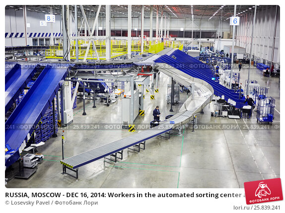 Купить «RUSSIA, MOSCOW - DEC 16, 2014: Workers in the automated sorting center at Vnukovo. Moscow Automated sorting center - the largest in Eastern Europe.», фото № 25839241, снято 16 декабря 2014 г. (c) Losevsky Pavel / Фотобанк Лори