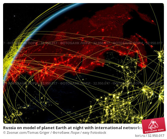 Russia on model of planet Earth at night with international networks. Concept of digital communication and technology. 3D illustration. Elements of this image furnished by NASA. Стоковое фото, фотограф Zoonar.com/Tomas Griger / easy Fotostock / Фотобанк Лори
