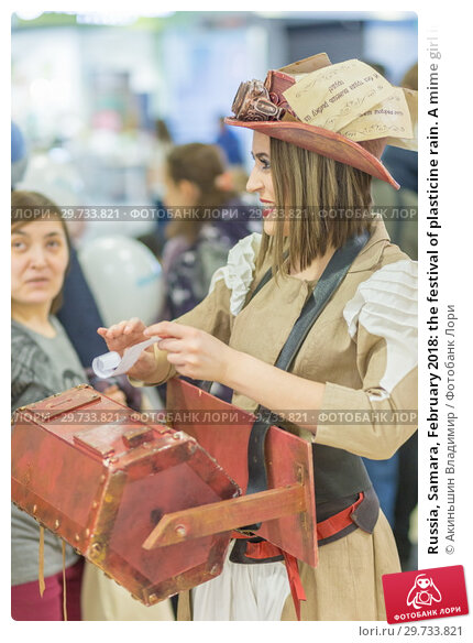Купить «Russia, Samara, February 2018: the festival of plasticine rain. A mime girl in a fairy costume sells lottery tickets.», фото № 29733821, снято 23 февраля 2018 г. (c) Акиньшин Владимир / Фотобанк Лори