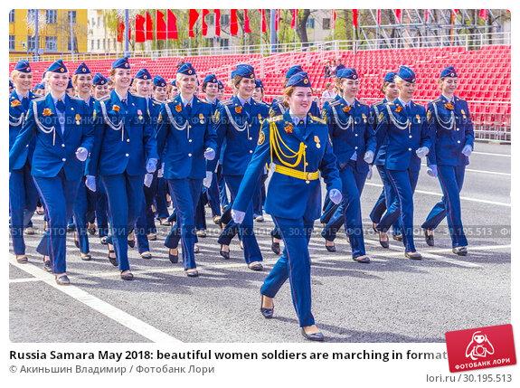 Купить «Russia Samara May 2018: beautiful women soldiers are marching in formation.», фото № 30195513, снято 5 мая 2018 г. (c) Акиньшин Владимир / Фотобанк Лори
