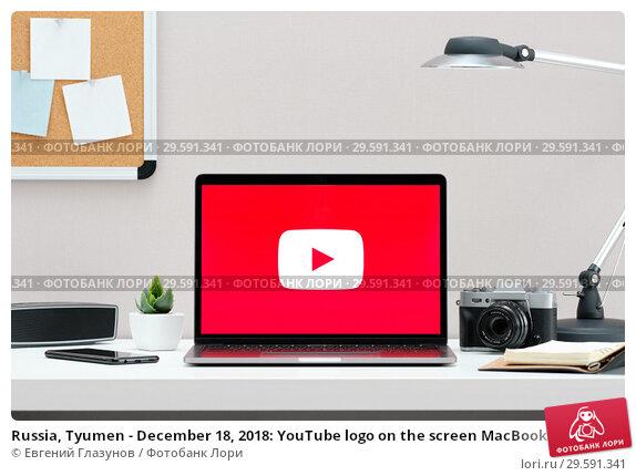 Купить «Russia, Tyumen - December 18, 2018: YouTube logo on the screen MacBook. YouTube is the popular online video sharing website», фото № 29591341, снято 18 декабря 2018 г. (c) Евгений Глазунов / Фотобанк Лори