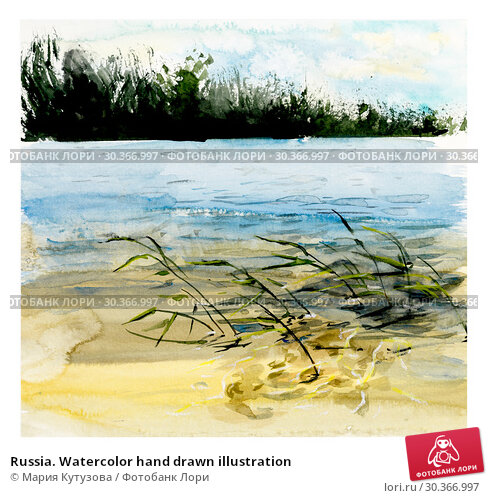 Купить «Russia. Watercolor hand drawn illustration», иллюстрация № 30366997 (c) Мария Кутузова / Фотобанк Лори