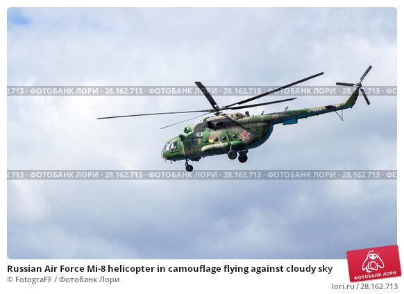Купить «Russian Air Force Mi-8 helicopter in camouflage flying against cloudy sky», фото № 28162713, снято 10 сентября 2017 г. (c) FotograFF / Фотобанк Лори