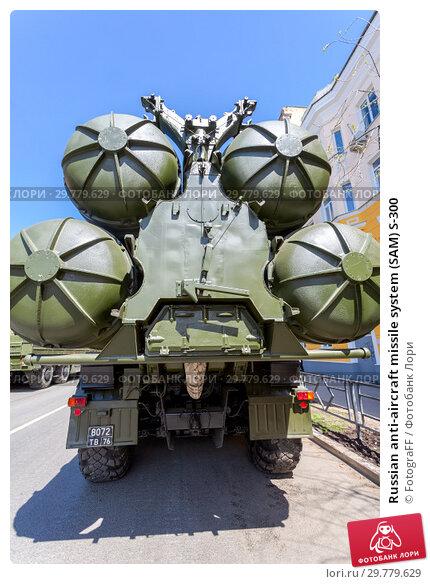 Купить «Russian anti-aircraft missile system (SAM) S-300», фото № 29779629, снято 5 мая 2018 г. (c) FotograFF / Фотобанк Лори