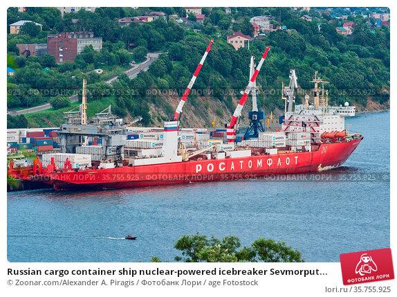 Russian cargo container ship nuclear-powered icebreaker Sevmorput... Стоковое фото, фотограф Zoonar.com/Alexander A. Piragis / age Fotostock / Фотобанк Лори