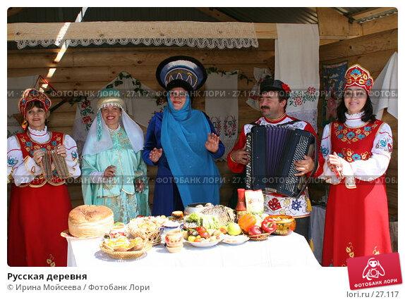 Купить «Русская деревня», эксклюзивное фото № 27117, снято 3 июля 2005 г. (c) Ирина Мойсеева / Фотобанк Лори