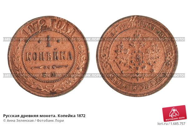 Тыльная сторона монеты 6 букв купить холдер для документов fly away