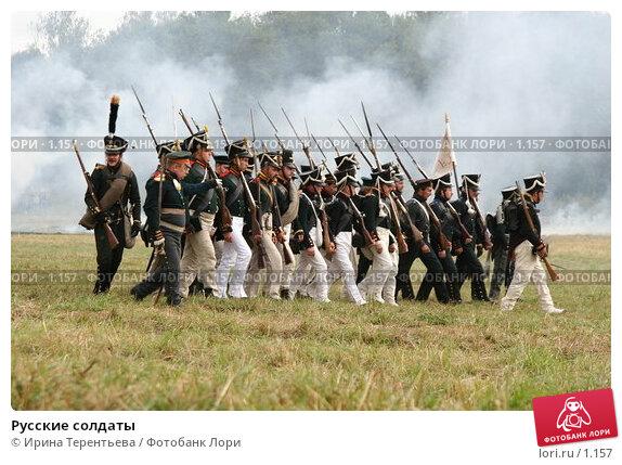 Русские солдаты, эксклюзивное фото № 1157, снято 4 сентября 2005 г. (c) Ирина Терентьева / Фотобанк Лори