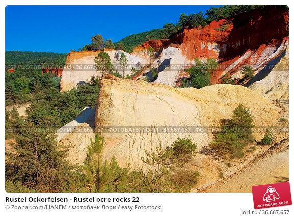 Rustel Ockerfelsen - Rustel ocre rocks 22. Стоковое фото, фотограф Zoonar.com/LIANEM / easy Fotostock / Фотобанк Лори