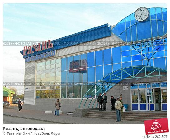 Купить «Рязань, автовокзал», эксклюзивное фото № 262597, снято 19 апреля 2008 г. (c) Татьяна Юни / Фотобанк Лори