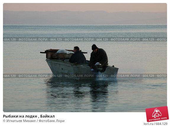 лодка рыбацкая для байкала